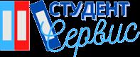 Студент-Сервис в Волгограде